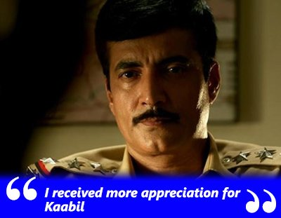 narendra jha exclusive interview on his performance in kaabil