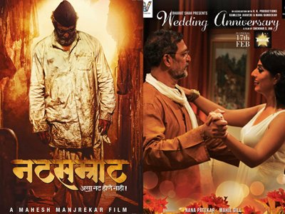 nathsamrat and wedding anniversary poster