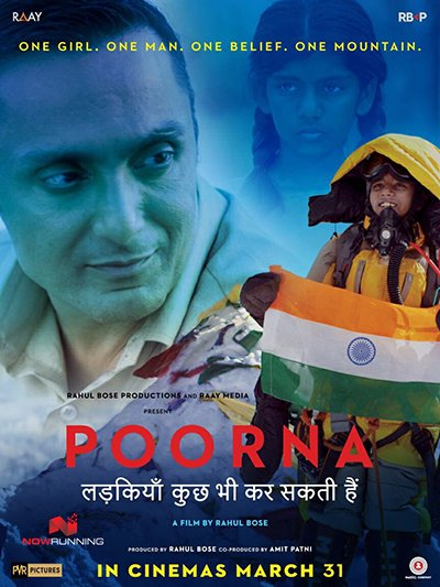 poorna movie