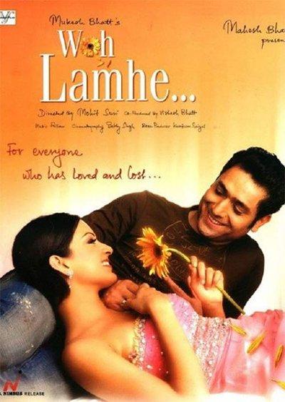 Who Lamhe Poster Mahesh Bhatt