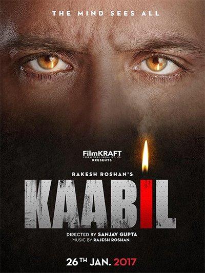 kaabil_movie_poster_hrithik_roshan_movie_.jpg