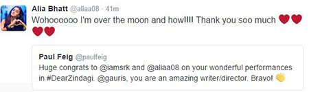 alia bhatt comments on paul tweet