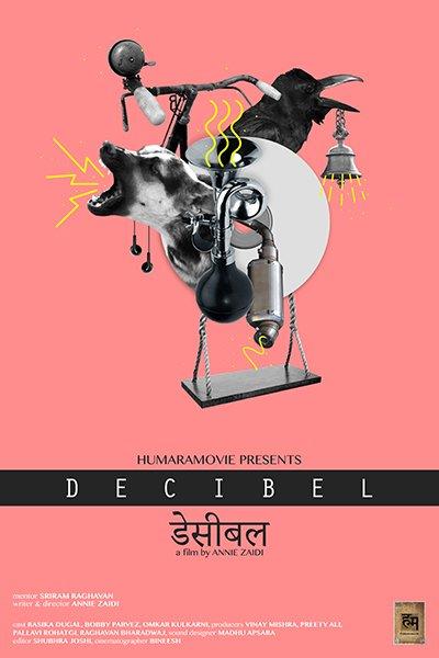 decibel movie poster