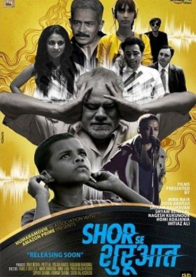 Shor Se Shuruaat poster movie releases worldwide on December