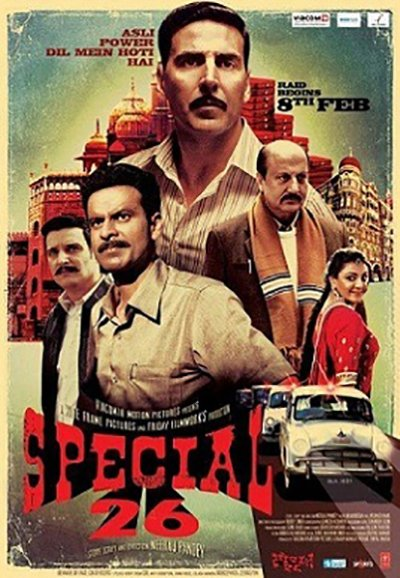 Special 26 poster