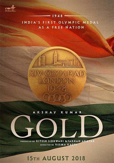 akshay kumar in gold movie