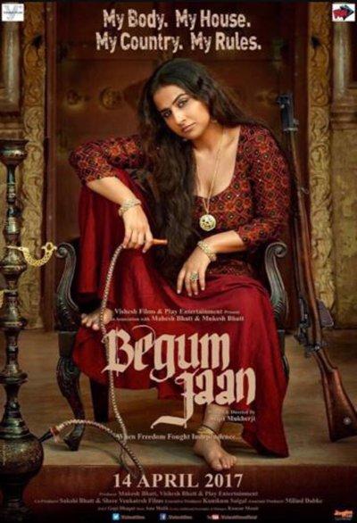 begum jaan movie poster