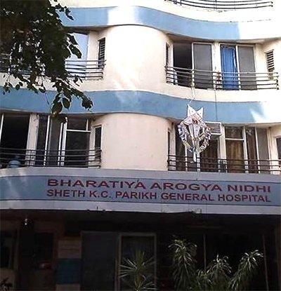bhartiya arogya nidhi hospital juhu