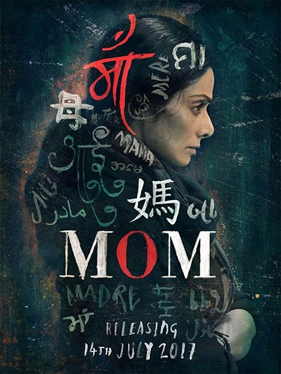 mom movie posters