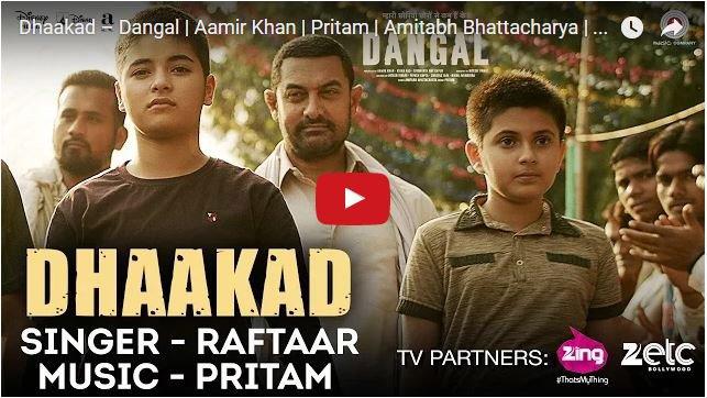 Dhaakad_Song_From_Dangal_Aamir_Khan.jpg