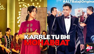 karle tu mohabbat web series first look