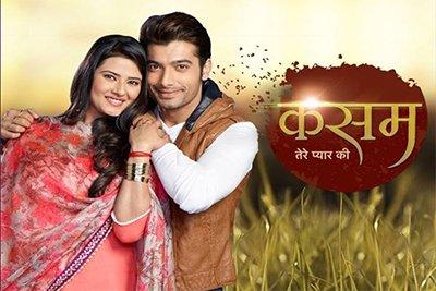 Kasam Teri Pyar Ki- Rishi (Sharad Malhotra) and Tanu (Kratika Sengar) .jpg