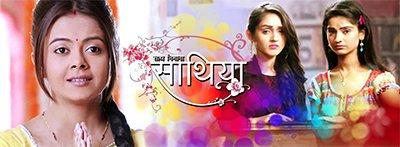 saath nibhana saathiya television serial