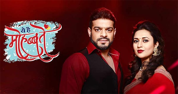 a still from yeh hai mohabbatein