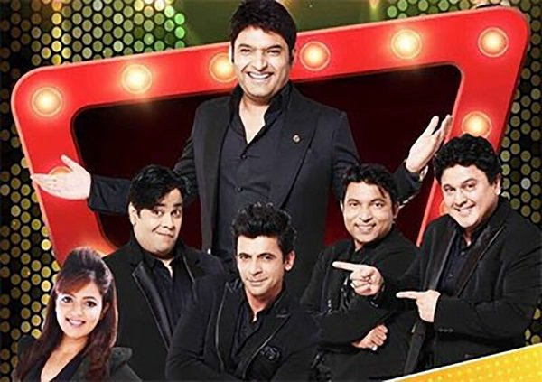 kapil sharma and team