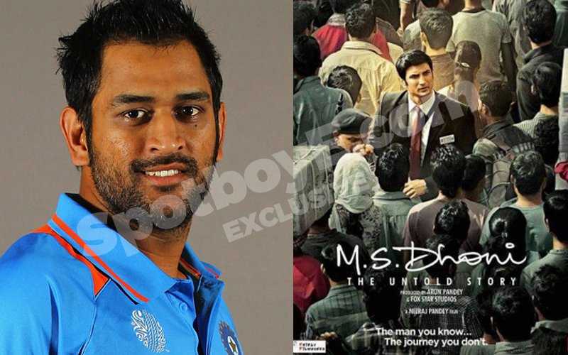 Dhoni gives the nod of approval to his biopic