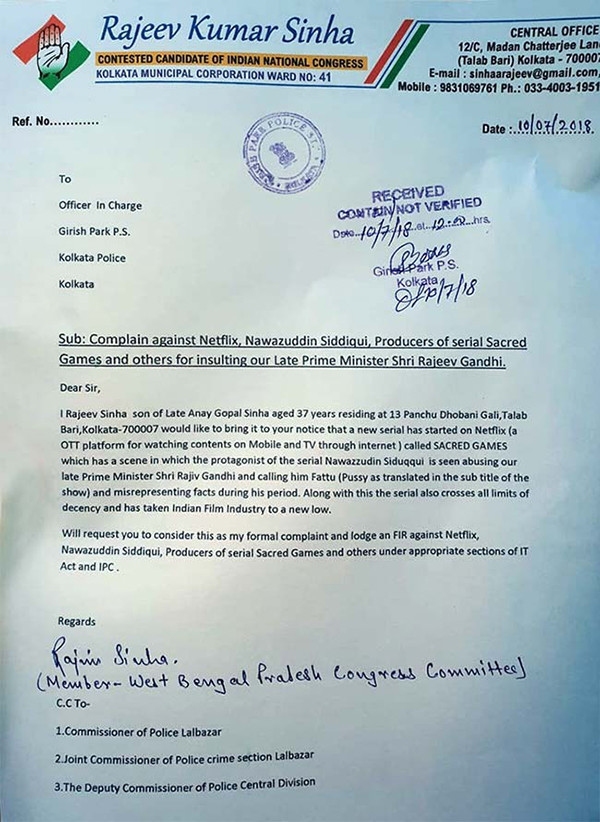 A Copy Of The Complaint Filed Against Nawazuddin Siddiqui And Netflix