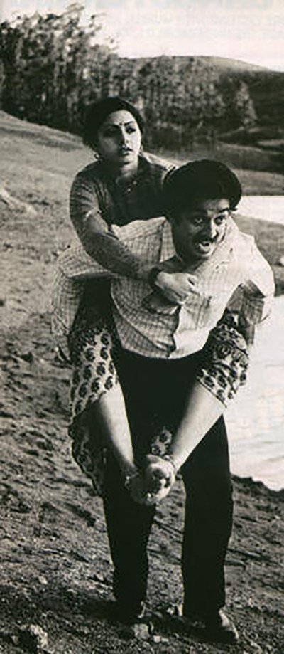 A Still From Sadma