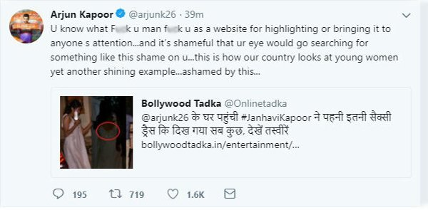 Arjun Kapoor Tweet