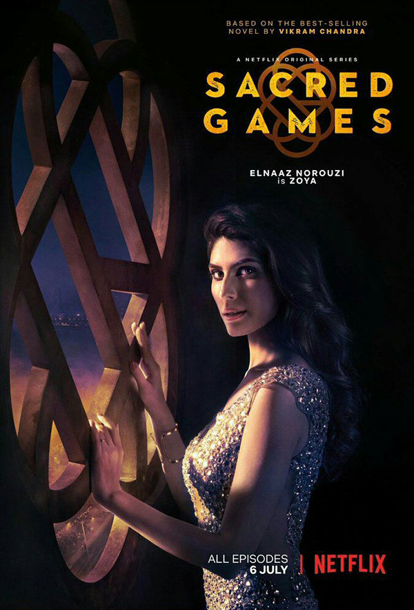 Elnaaz Norouzi Sacred Games