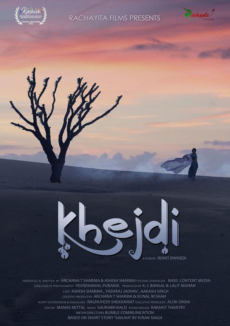 Khejdi Poster
