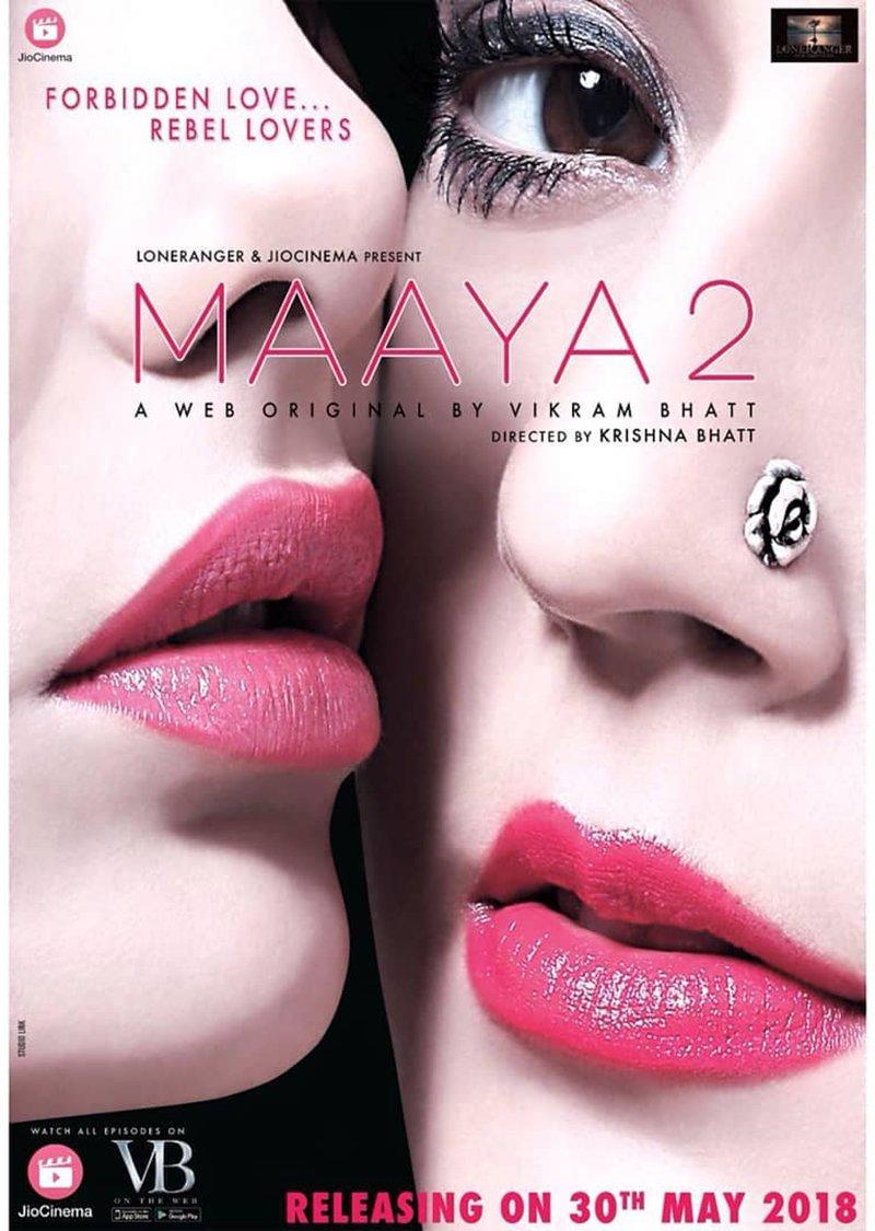 Maaya 2 Poster