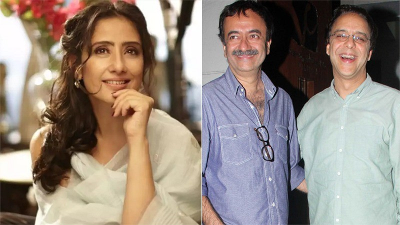 Manisha Koirala With Vidhu Vinod Chopra And Rajkumar Hirani