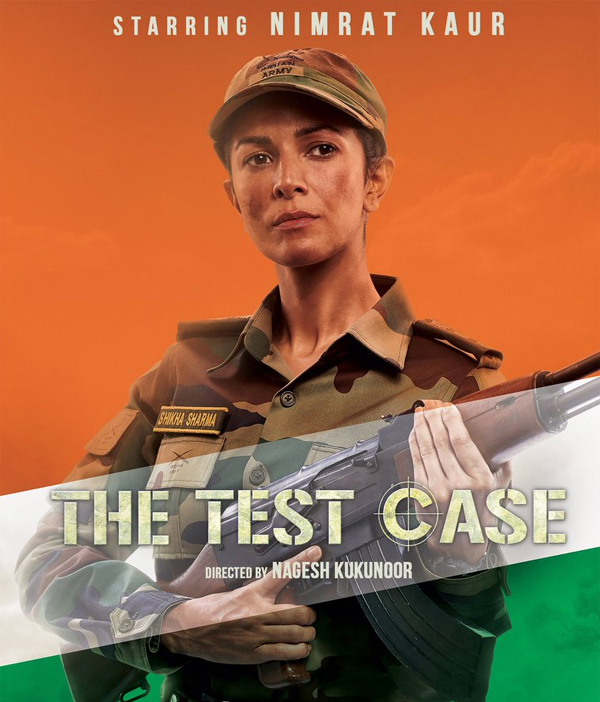 Poster Of Test Case