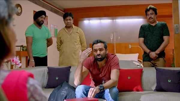 Inside Pick From Naanu Ki Jaanu