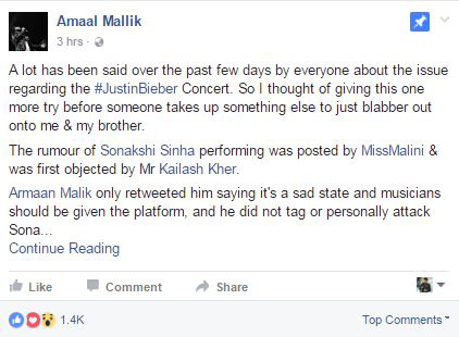 amaal mallik facebook post