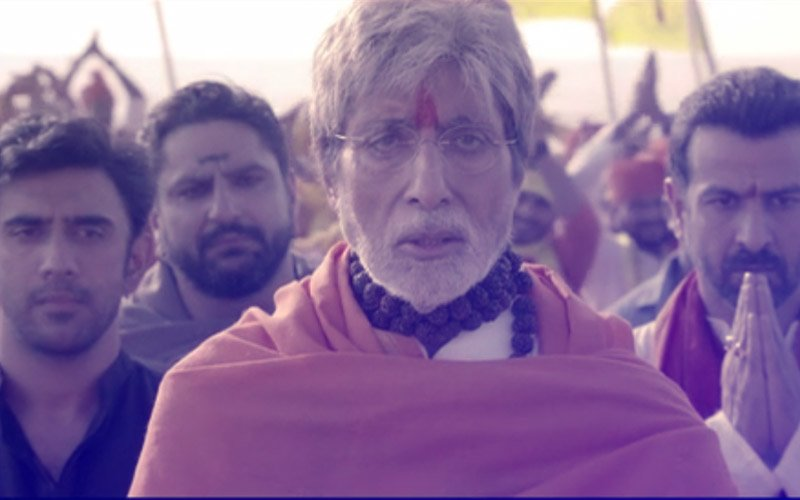 Amitabh Bachchan's Deep Baritone Uplifts The Iconic Ganpati Aarti In Sarkar 3