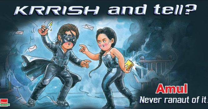 amul hoarding of hrthik roshan and kangan ranaut