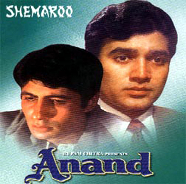 anand poster