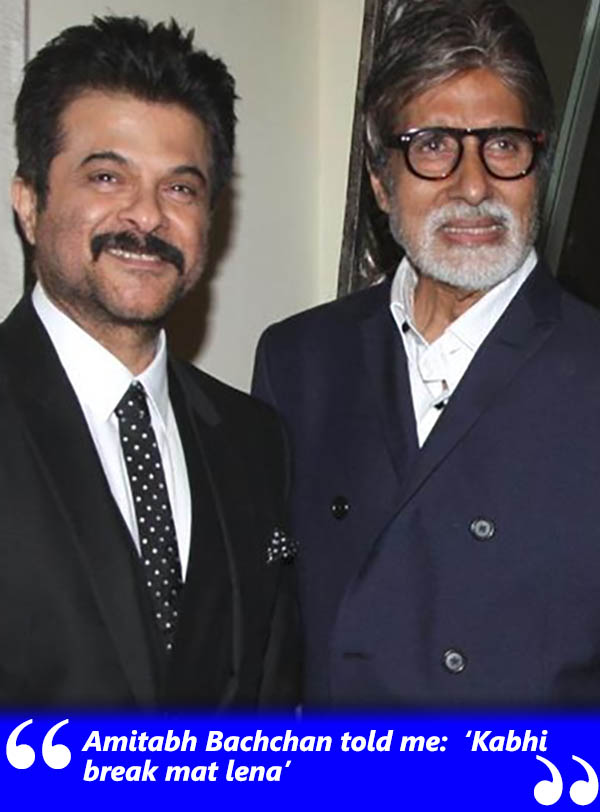 anil kapoor and amitabh bachchan