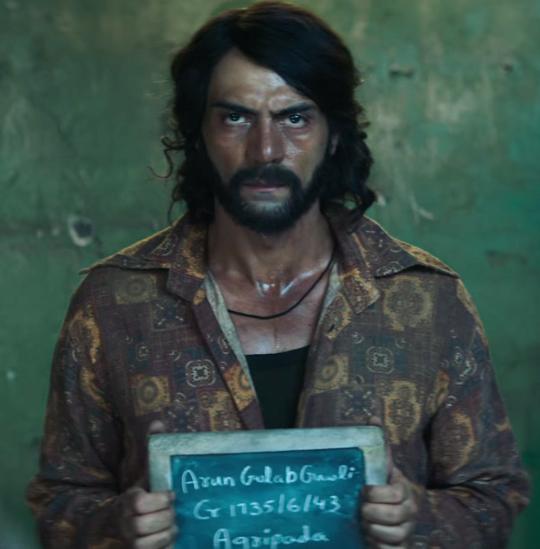 arjun rampal as gangster arun gawli in daddy