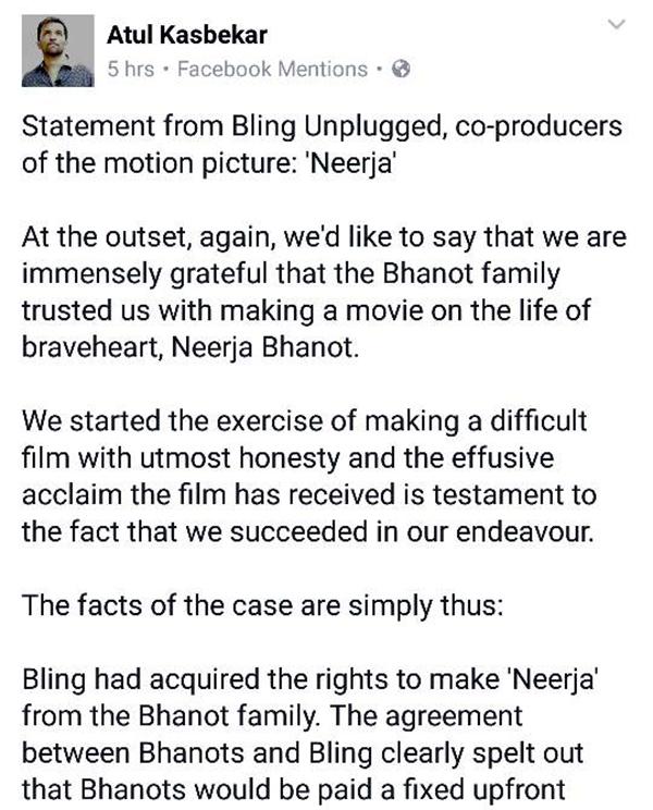 Neerja Bhanots Family Flouting Contract Demanding More Money