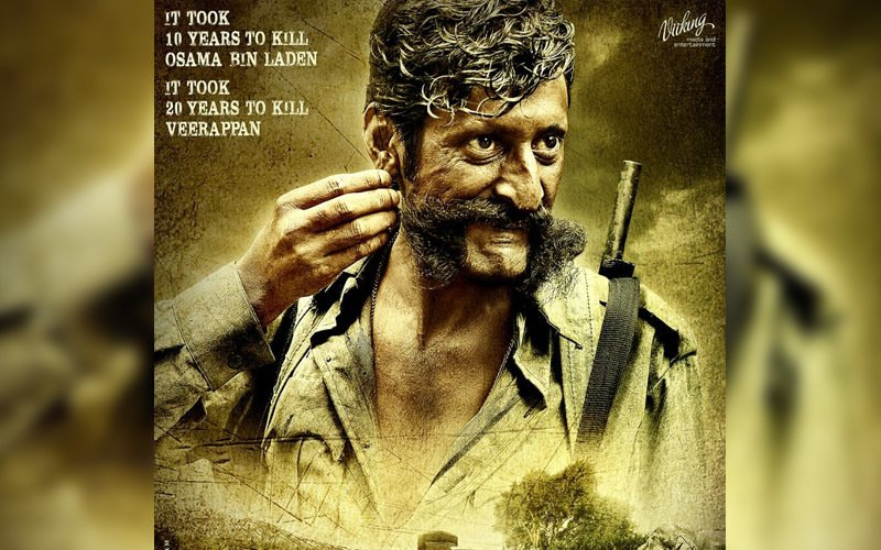 Ramu's Veerappan trailer out