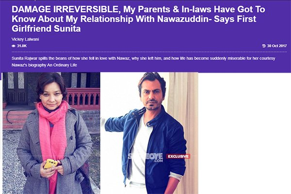 damage irreversible my parents  in laws have got to know about my relationship with nawazuddin says first girlfriend sunita