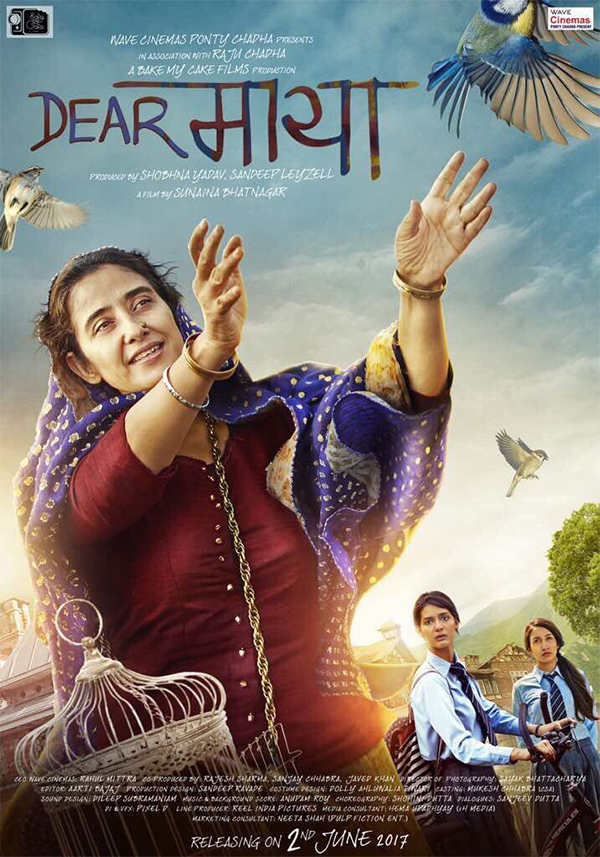 dear maya movie poster starring manisha koirala