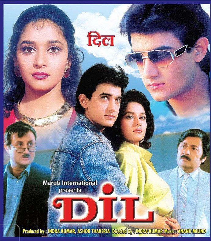 dil 2 poster