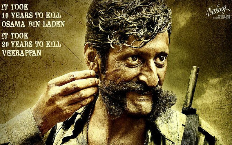 Ramu unveils the first look of Veerappan