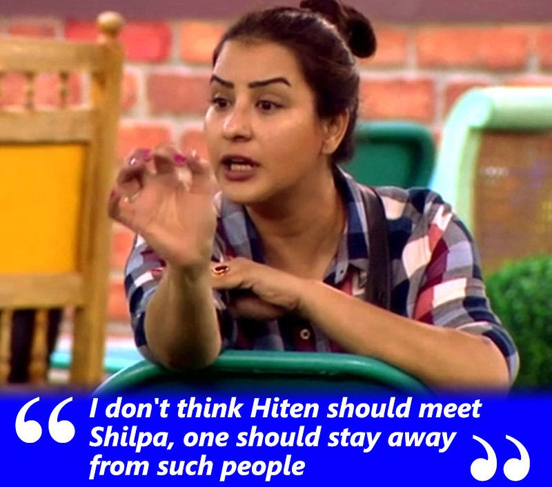 gauri pradhan says one should stay away from shilpa shinde
