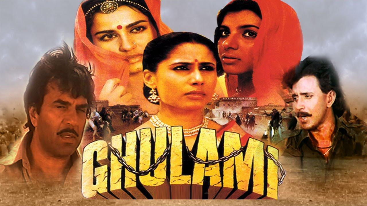 ghulami