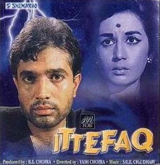 ittefaq poster featuring rajesh khanna and nanda