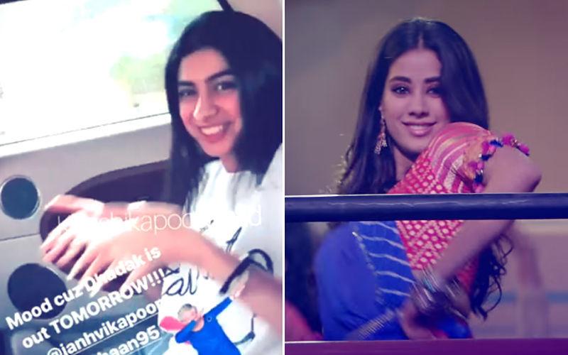 जान्हवी कपूर की फिल्म धड़क के गाने पर बहन खुशी ने किया झिंगाट डांस