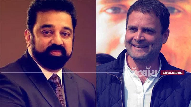 साल 2019 में अगर गठबंधन की सरकार बनी तो क्या राहुल गांधी के साथ जाएंगे कमल हासन?