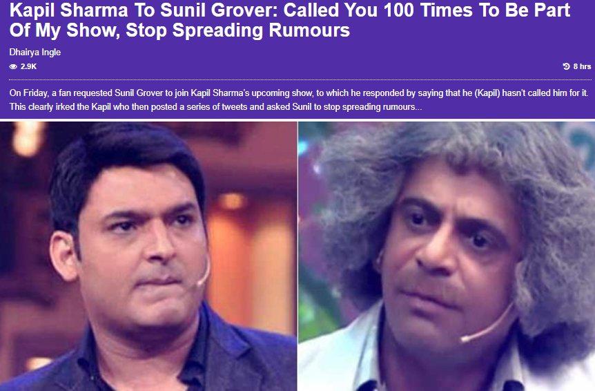 kapil sharma twitter response to sunil grover