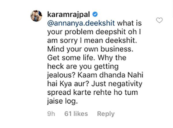 karam rajpals reply to the nasty message