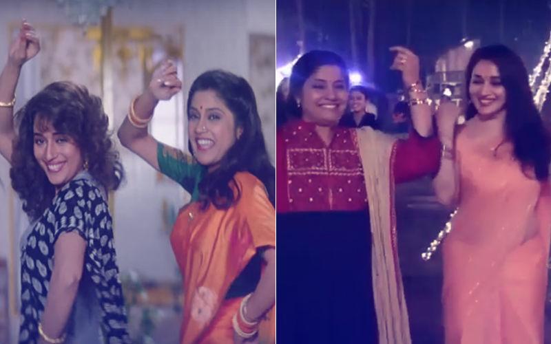 24 साल बाद एक बार फिर माधुरी दीक्षित और रेणुका शहाणे झूमी 'लो चली मैं' गाने पर, देखे वीडियो