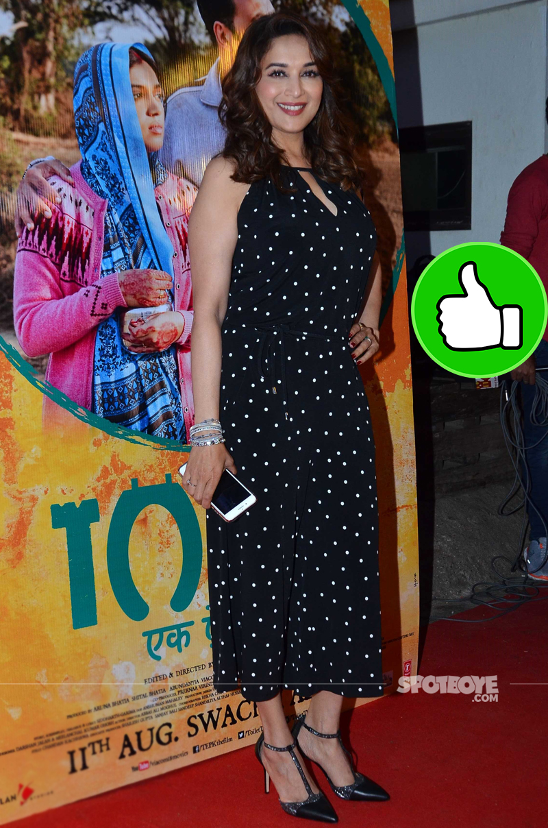 madhuri dixit at toilet screening